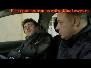 Трасса 2 серия 2013 НТВ