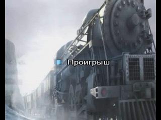 ����� ������� - �������� (�������, �����)